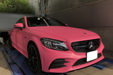 AMG C43 cupe
